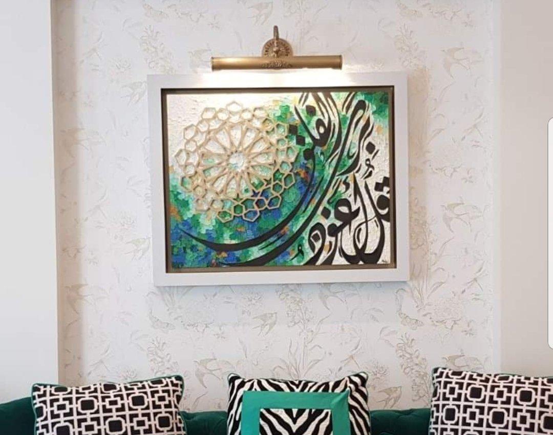 Mala Waseem Art
